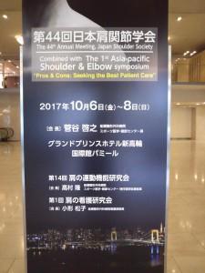 IMG_20171007_164526
